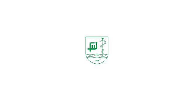Vestibular FMJ - Faculdade de Medicina de Jundiaí